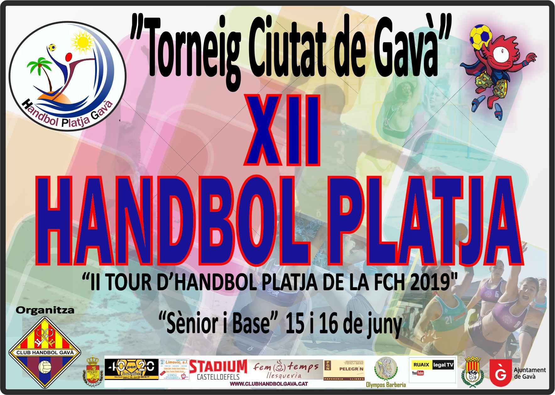 Torneig Ciutat de Gavà 15 i 16 de juny de 2019