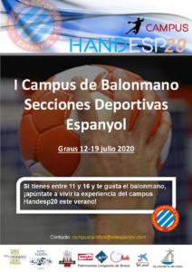 Campus SD Espanyol